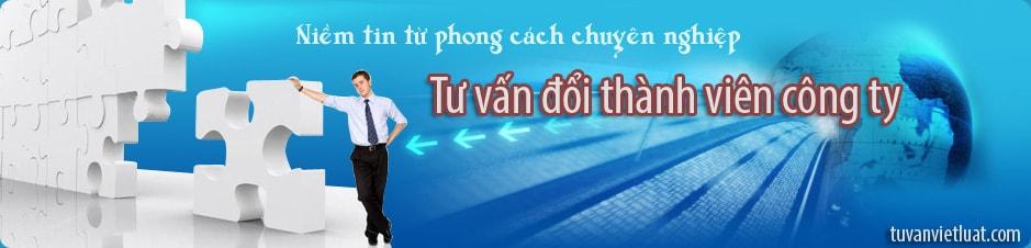 doi-thanh-vien-cong-ty-min