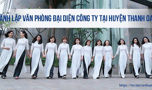 Thành lập văn phòng đại diện công ty tại huyện Thanh Oai